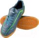 Бутсы футбольные Atemi SD500 Indoor (серый/зеленый, р-р 32) -
