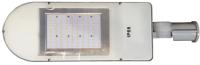 Светильник уличный КС ЛД LED-811M 30W 5000K 3600Lm -
