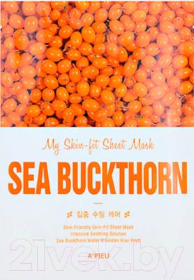 Маска для лица тканевая A'Pieu My Skin-Fit Sheet Mask Sea Buckthorn (25г)