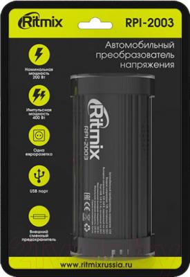 Автомобильный инвертор Ritmix RPI-2003