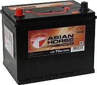 Автомобильный аккумулятор Asian Horse 70 JR (70 А/ч) -
