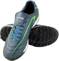 Бутсы футбольные Atemi SD500 TURF (серый/зеленый, р-р 45) -