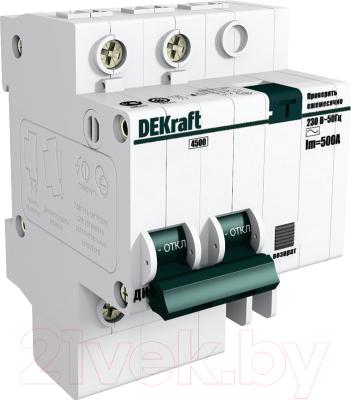 Дифференциальный автомат Schneider Electric DEKraft 15006DEK