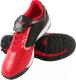 Бутсы футбольные Atemi SD803 TURF (красный/черный, р-р 45) -