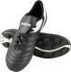Бутсы футбольные Atemi 6046 MSR (черный/белый, р-р 32) -