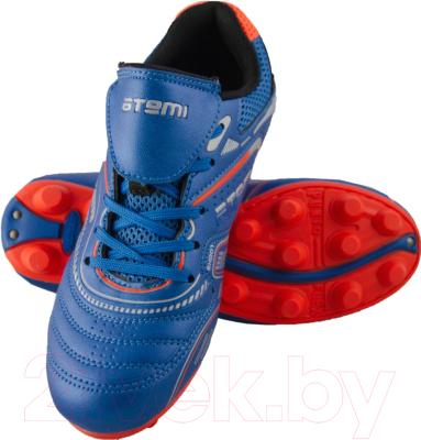 Бутсы футбольные Atemi SD300 MSR (голубой/оранжевый, р-р 30)