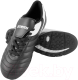 Бутсы футбольные Atemi 6046 TURF (черный/белый, р-р 30) -