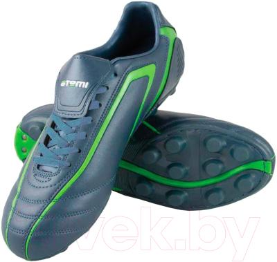 Бутсы футбольные Atemi SD500 MSR (серый/зеленый, р-р 32)