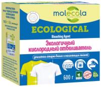 Отбеливатель Molecola Кислородный (600г) -