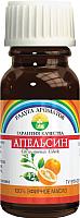 Эфирное масло Радуга ароматов Апельсин (10мл) -