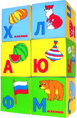 Развивающая игра Мякиши Азбука в картинках / 207