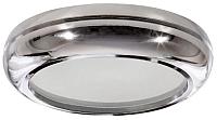 Точечный светильник Lightstar Piano Mini 011274 -