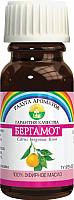 Эфирное масло Радуга ароматов Бергамот (10мл) -