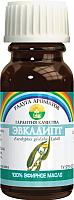 Эфирное масло Радуга ароматов Эвкалипт (10мл) -