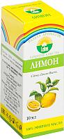 Эфирное масло Радуга ароматов Лимон (10мл) -