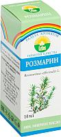Эфирное масло Радуга ароматов Розмарин (10мл) -