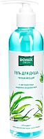 Гель для душа Domix Green Увлажняющий с экстрактом морских водорослей (250мл) -
