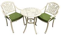 Комплект садовой мебели Sundays RLS-052 -