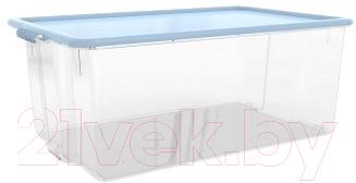 Контейнер для хранения Berossi Porter ИК 30061000 (васильковый)