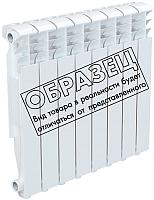 Радиатор алюминиевый Lammin Eco AL200-100-10 -