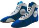 Обувь для самбо Atemi Замша (синий, р-р 45) -