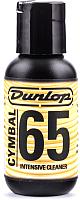 Средство для ухода за ударными Dunlop Manufacturing 6422 -