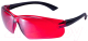 Защитные очки ADA Instruments Visor Red Laser Glasses / А00126 -