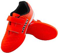 Бутсы футбольные Novus NSB-01 Indoor (оранжевый, р-р 28) -