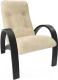 Кресло мягкое Импэкс S7 (венге/Verona Vanilla) -