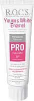Зубная паста R.O.C.S. Pro Young & White Enamel (135г) -
