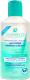 Лосьон для снятия макияжа Novosvit Ухаживающий для век 3 в 1 (110мл) -