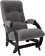 Кресло-глайдер Импэкс 68 (венге/Verona Antrazite Grey) -