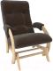 Кресло-глайдер Импэкс 68 (дуб шампань/Verona Brown) -