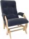 Кресло-глайдер Импэкс 68 (дуб шампань/Verona Denim Blue) -