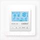 Терморегулятор для теплого пола Caleo 920 с адаптерами -