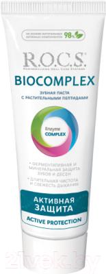 Зубная паста R.O.C.S. Biocomplex. Активная защита