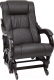 Кресло-глайдер Импэкс 78 (венге/Dundi 108) -