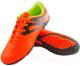 Бутсы футбольные Novus NSB-20 Turf (оранжевый, р-р 45) -