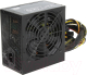 Блок питания для компьютера Cooler Master MasterWatt Lite 230V 600W (MPX-6001-ACABW-ES) -