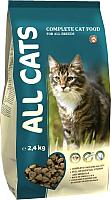 Корм для кошек All Cats Полнорационный для взрослых кошек (2.4кг) -