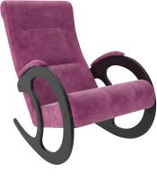 Кресло-качалка Импэкс 3 (венге/Verona Cyklam) -