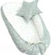 Бортик-гнездышко Martoo Nest / NST-WTGR-ST (белый/серый, звезды) -