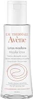 Лосьон для снятия макияжа Avene Мицеллярный (100мл) -