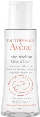 Лосьон для снятия макияжа Avene Мицеллярный (100мл)