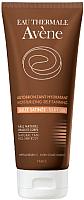 Гель-автозагар Avene Moisturizing Self Tanning Silky Gel (100мл) -