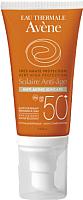 Крем солнцезащитный Avene SPF50+ антивозрастной (50мл) -
