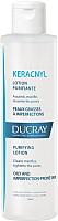 Лосьон для снятия макияжа Ducray Керакнил (200мл) -