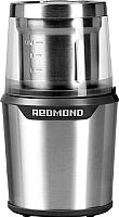 Кофемолка Redmond RCG-M1607 -