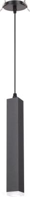 Потолочный светильник Novotech Modo 357897 уличный потолочный светильник novotech 357505