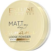 Пудра компактная Eveline Cosmetics Matt My Day Loose Powder Banana (6г) -
